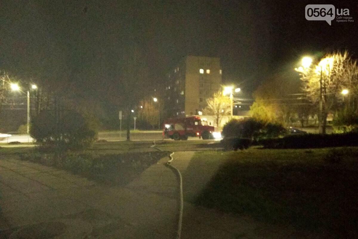 В Кривом Роге произошел пожар в учебном учреждении, - ФОТО , фото-2