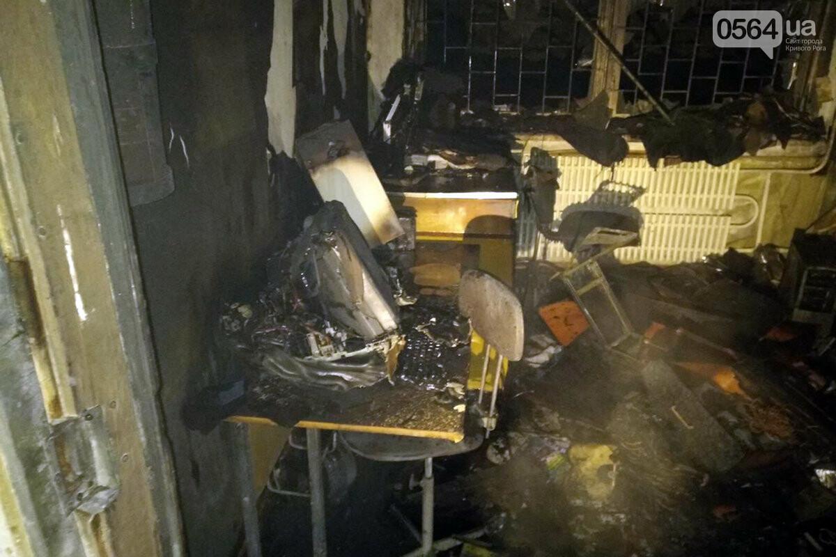 В Кривом Роге произошел пожар в учебном учреждении, - ФОТО , фото-1