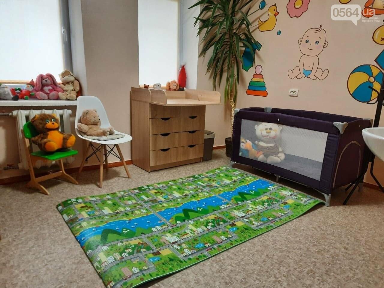 За підтримки компанії Метінвест в університетах Кривого Рогу відкривають кімнати матері та дитини, фото-2