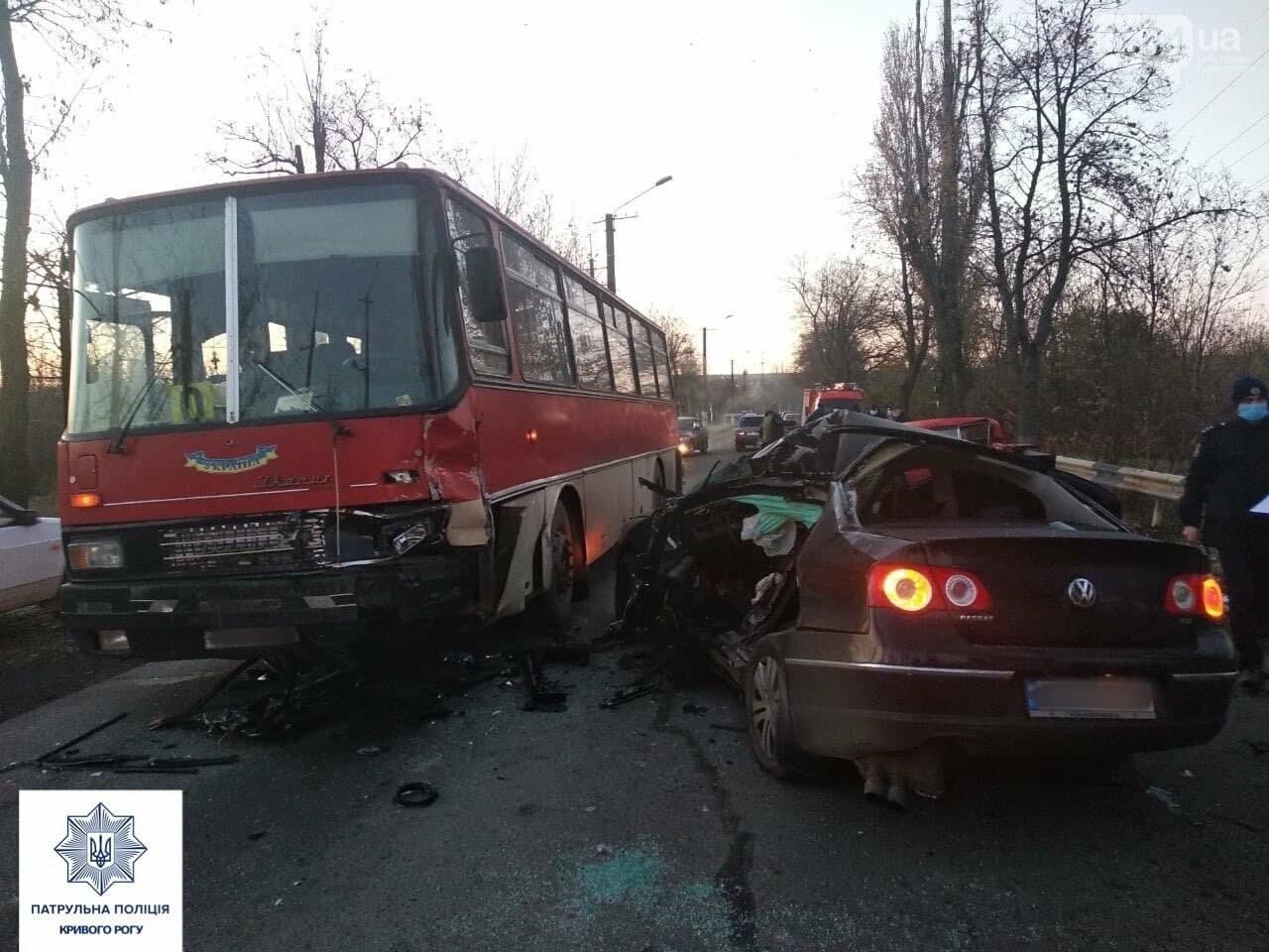 Volkswagen не выбрал безопасную скорость, - в полиции уточнили обстоятельства смертельного ДТП в Кривом Роге, - ФОТО, фото-1