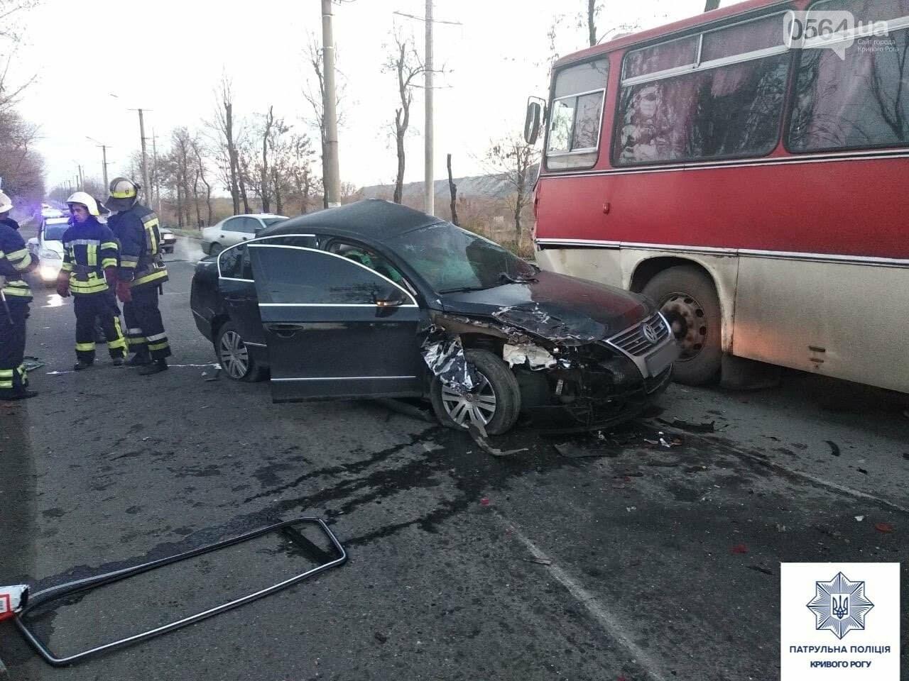 Volkswagen не выбрал безопасную скорость, - в полиции уточнили обстоятельства смертельного ДТП в Кривом Роге, - ФОТО, фото-4