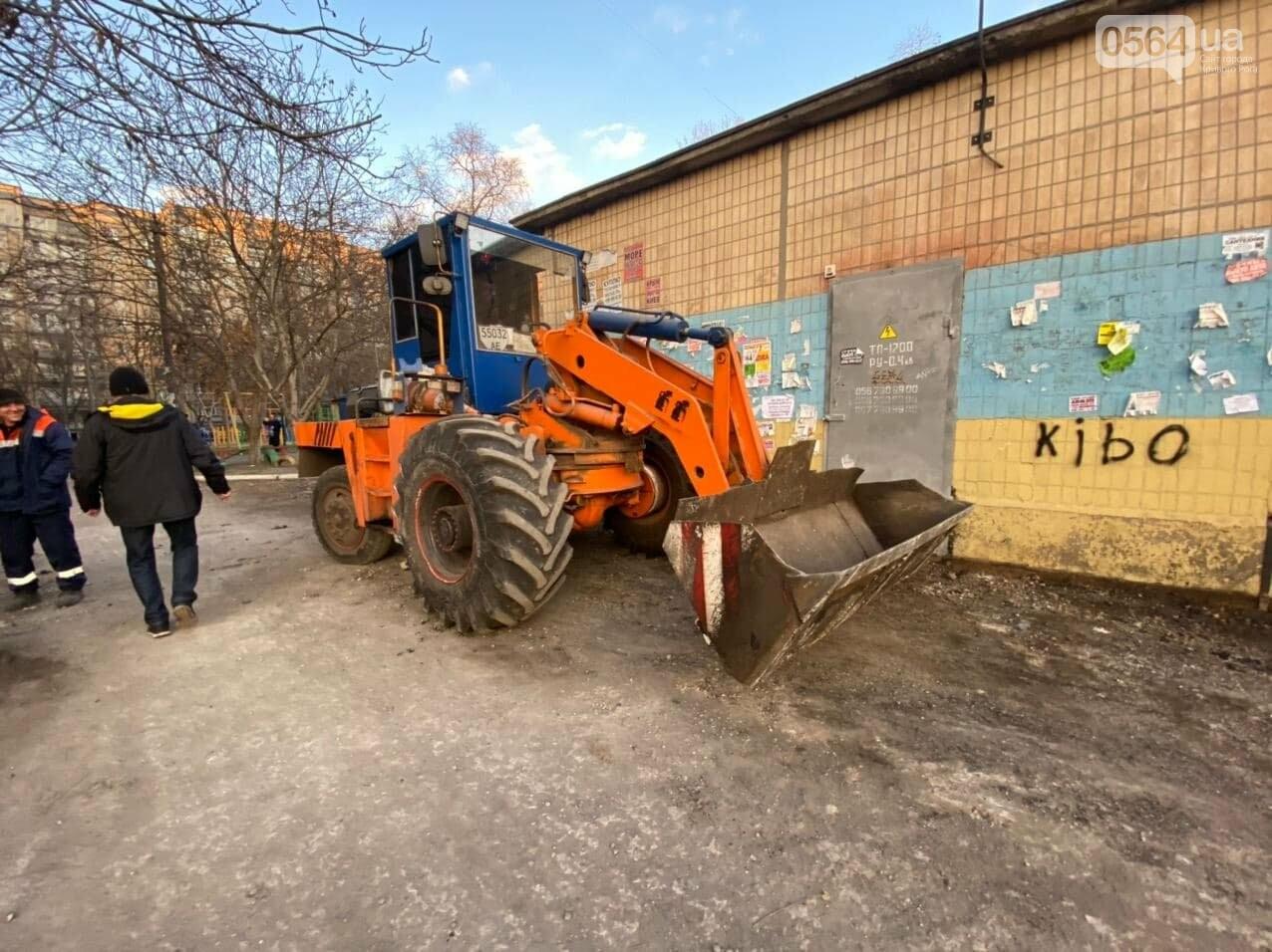 В Кривом Роге асфальтоукладчики заехали во дворы, - ФОТО, ВИДЕО , фото-14