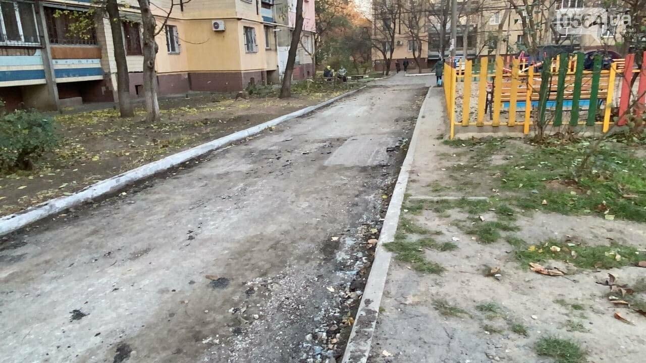 В Кривом Роге асфальтоукладчики заехали во дворы, - ФОТО, ВИДЕО , фото-7