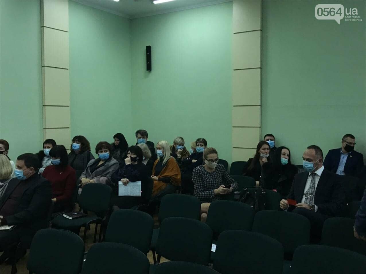 Руководить Металлургическим райсоветом продолжит Геннадий Шаповалов, - ФОТО , фото-1