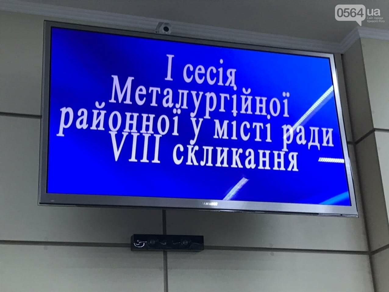 Руководить Металлургическим райсоветом продолжит Геннадий Шаповалов, - ФОТО , фото-6