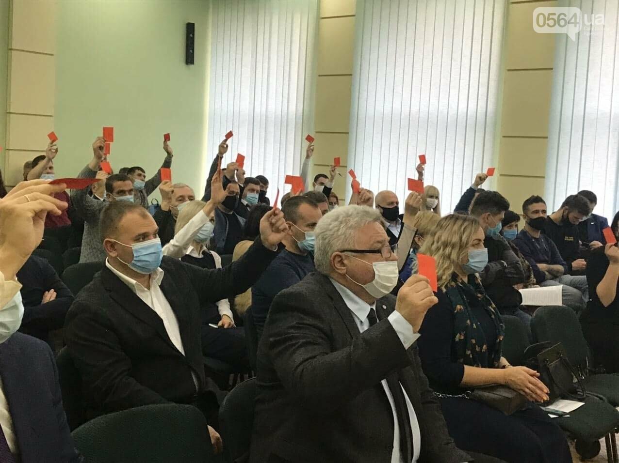Руководить Металлургическим райсоветом продолжит Геннадий Шаповалов, - ФОТО , фото-13