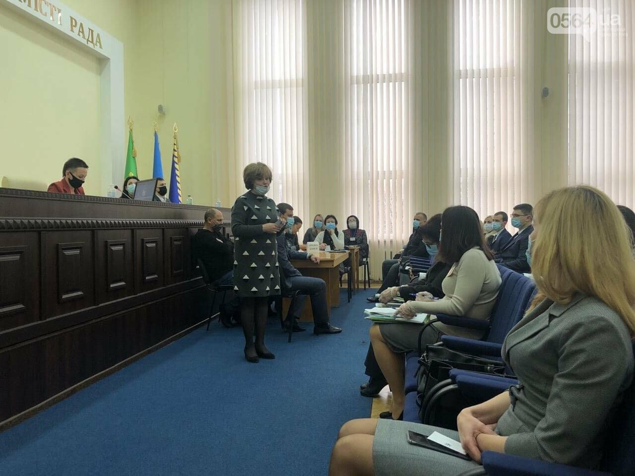 Стало известно, кому Игорь Ратинов передал власть в Долгинцевском райсовете, - ФОТО , фото-1