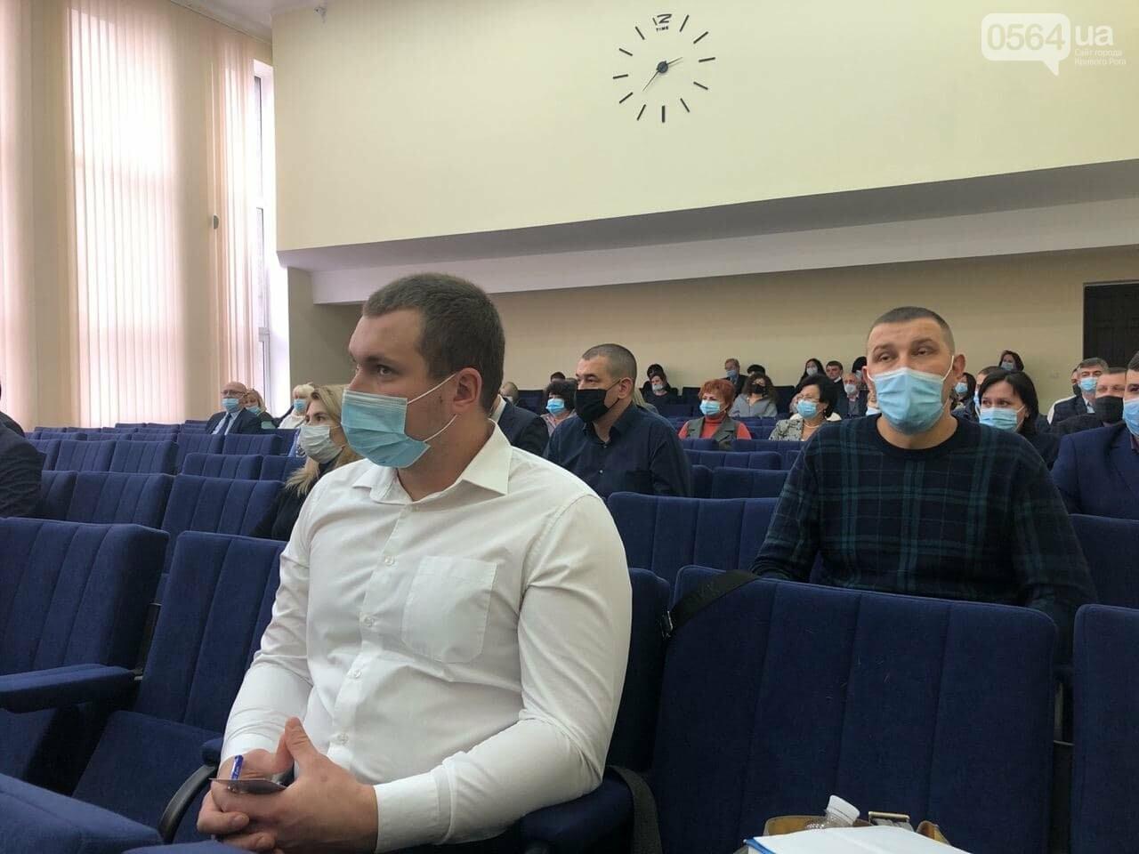 Стало известно, кому Игорь Ратинов передал власть в Долгинцевском райсовете, - ФОТО , фото-3