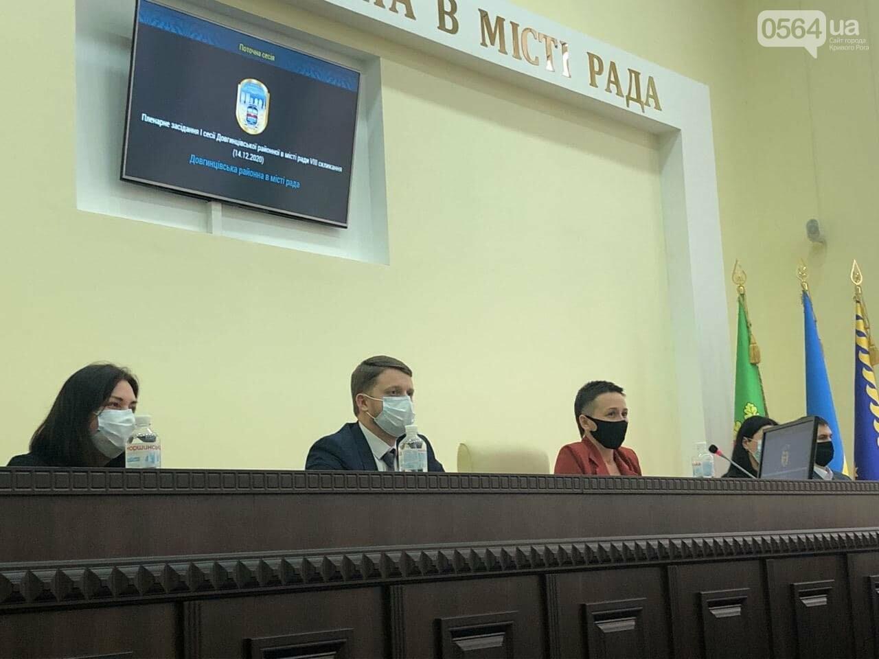 Стало известно, кому Игорь Ратинов передал власть в Долгинцевском райсовете, - ФОТО , фото-2