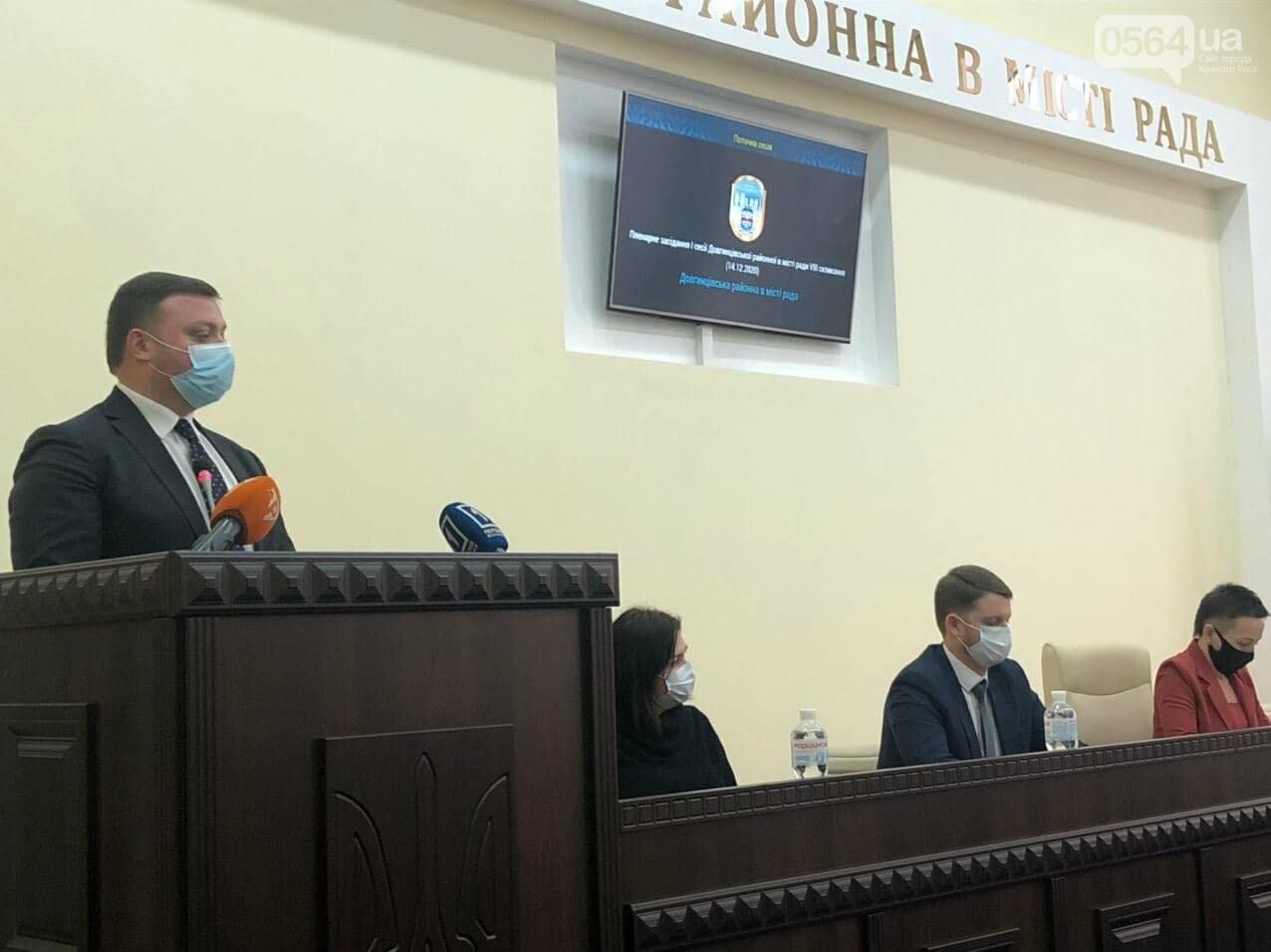 Стало известно, кому Игорь Ратинов передал власть в Долгинцевском райсовете, - ФОТО , фото-9
