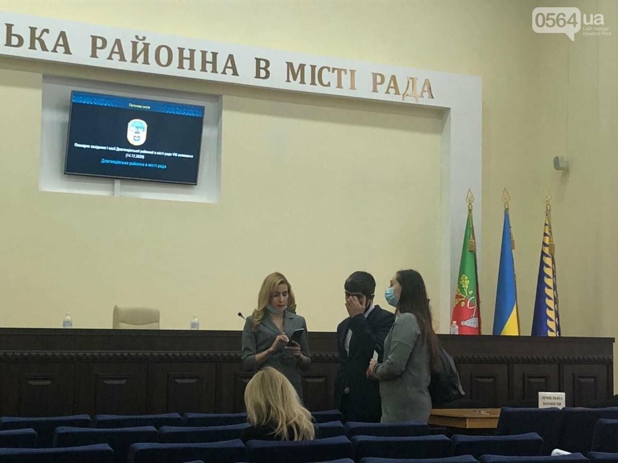 Стало известно, кому Игорь Ратинов передал власть в Долгинцевском райсовете, - ФОТО , фото-10