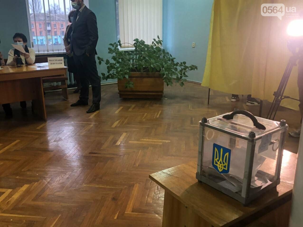 Стало известно, кому Игорь Ратинов передал власть в Долгинцевском райсовете, - ФОТО , фото-19