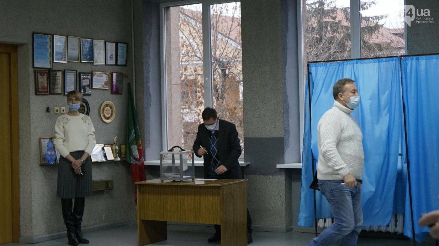 """""""Сорян"""": в Покровском районе депутаты выбирали нового председателя, - ФОТО, ВИДЕО , фото-14"""