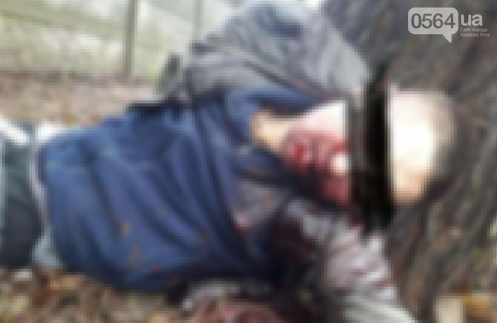 На Днепропетровщине убили парня, взорвав у него во рту петарду. Полиция ищет свидетелей, - ФОТО 18+, фото-2