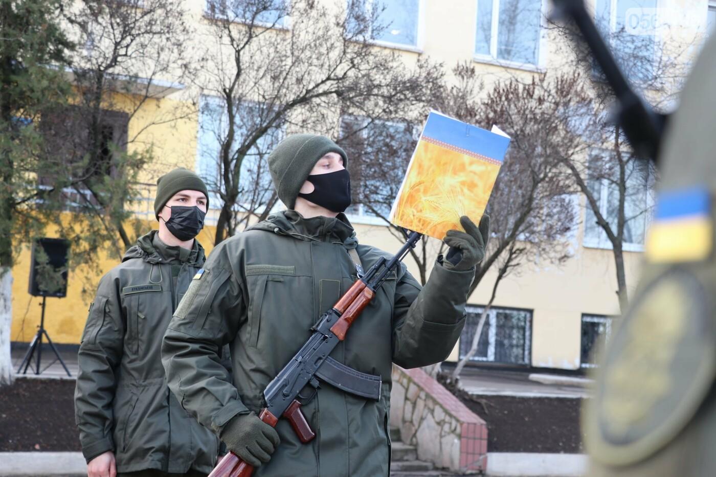 В Криворожской бригаде 46 военнослужащих присягнули на верность украинскому народу, - ФОТО, ВИДЕО , фото-2