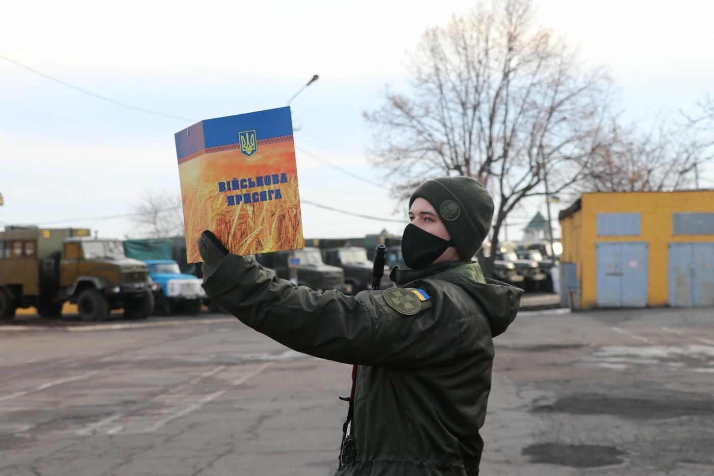 В Криворожской бригаде 46 военнослужащих присягнули на верность украинскому народу, - ФОТО, ВИДЕО , фото-1