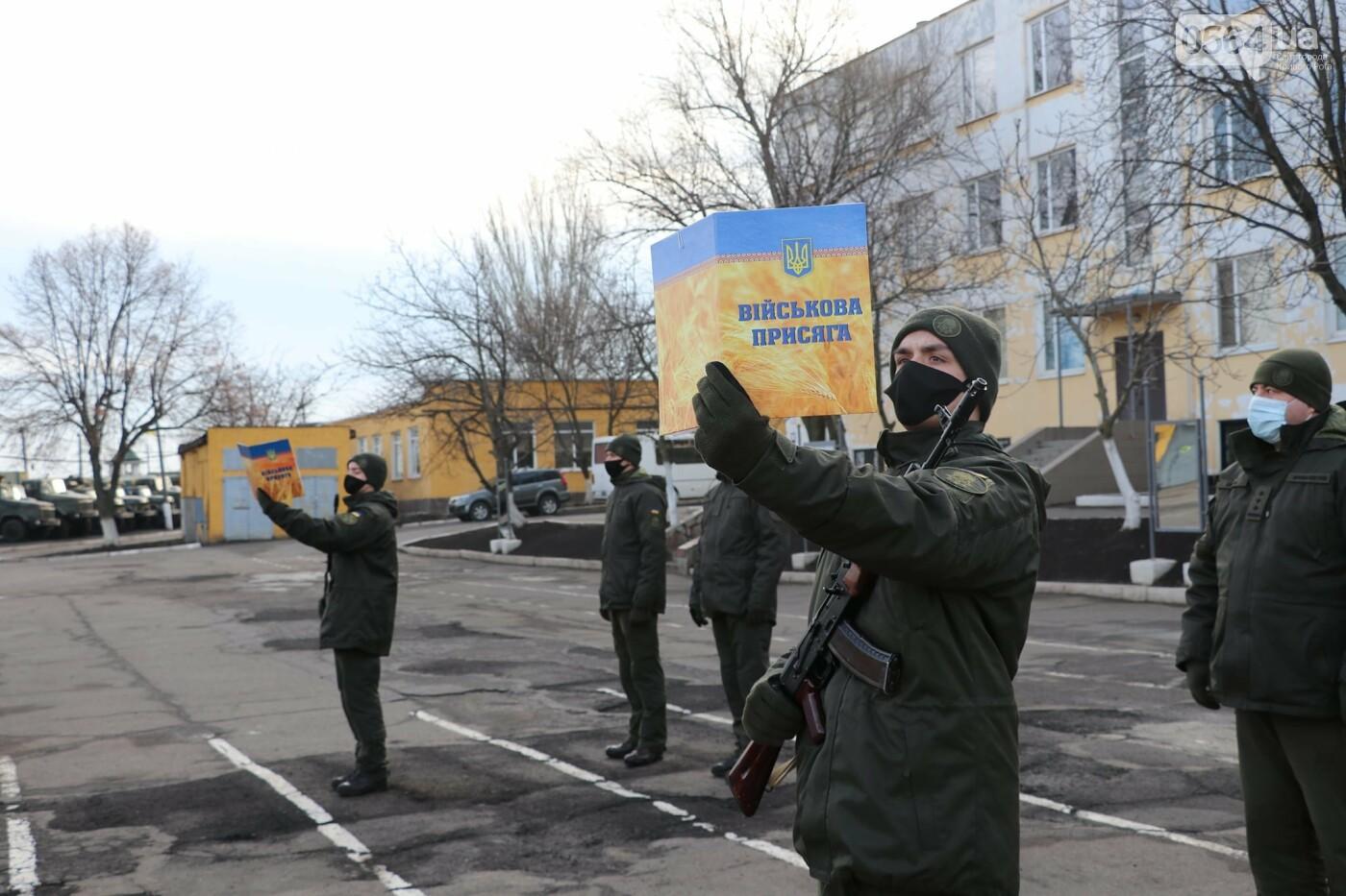 В Криворожской бригаде 46 военнослужащих присягнули на верность украинскому народу, - ФОТО, ВИДЕО , фото-10