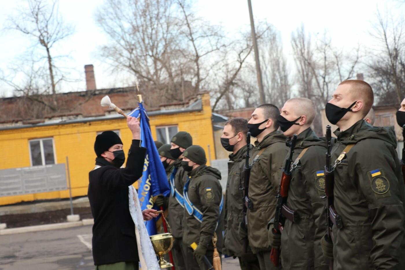 В Криворожской бригаде 46 военнослужащих присягнули на верность украинскому народу, - ФОТО, ВИДЕО , фото-16