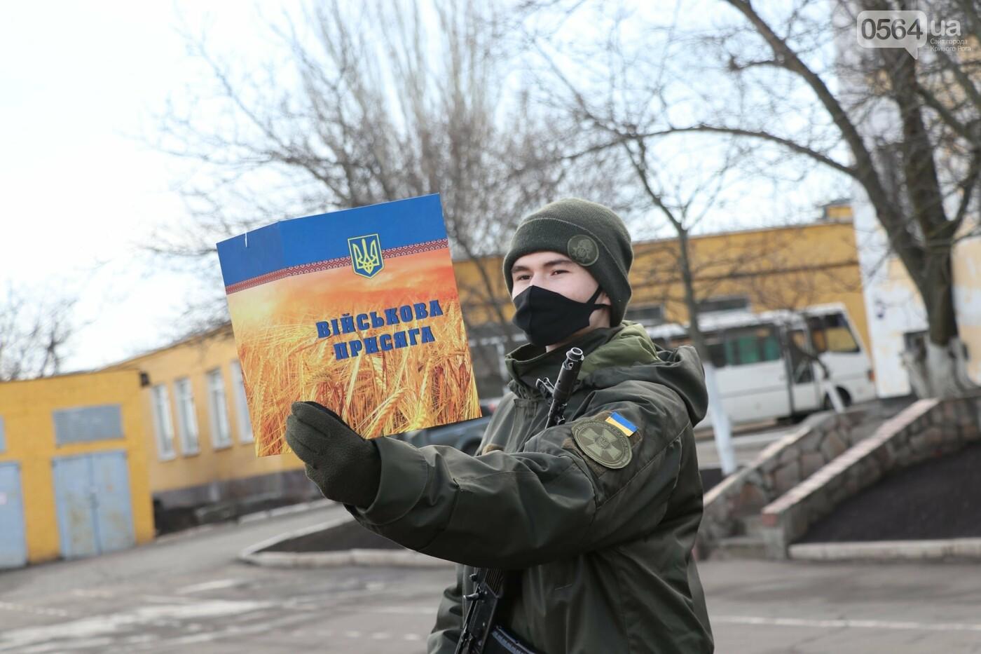 В Криворожской бригаде 46 военнослужащих присягнули на верность украинскому народу, - ФОТО, ВИДЕО , фото-9
