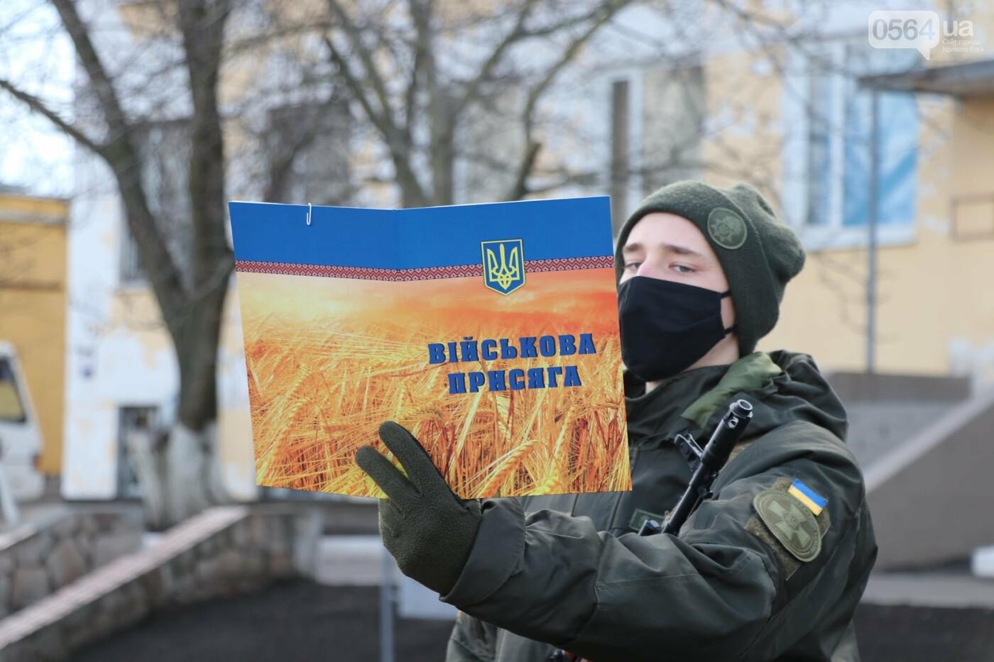 В Криворожской бригаде 46 военнослужащих присягнули на верность украинскому народу, - ФОТО, ВИДЕО , фото-3