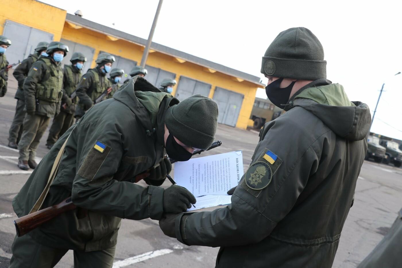 В Криворожской бригаде 46 военнослужащих присягнули на верность украинскому народу, - ФОТО, ВИДЕО , фото-6