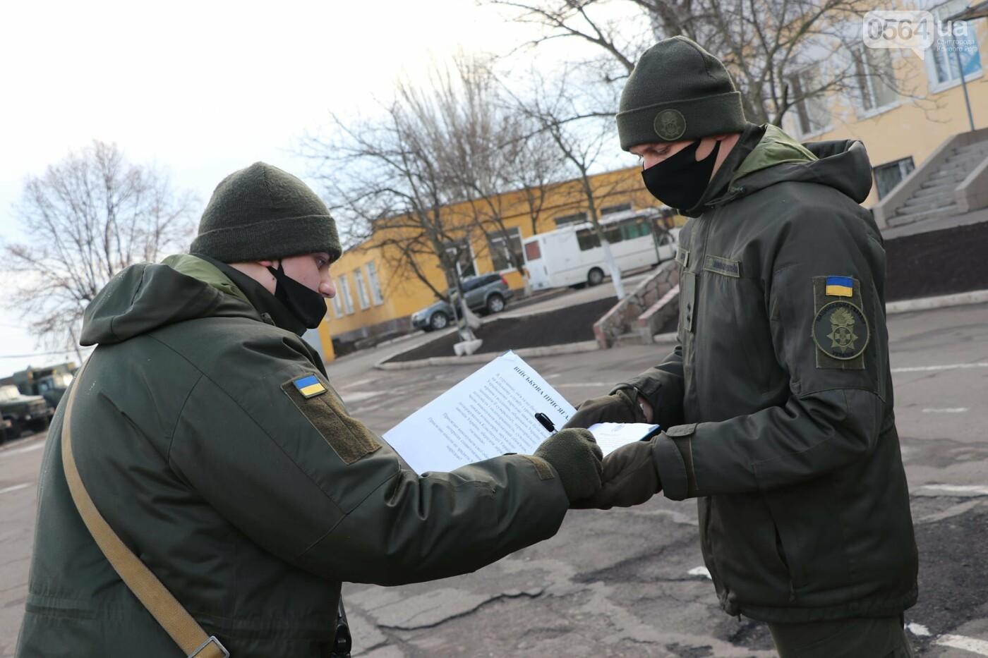 В Криворожской бригаде 46 военнослужащих присягнули на верность украинскому народу, - ФОТО, ВИДЕО , фото-4