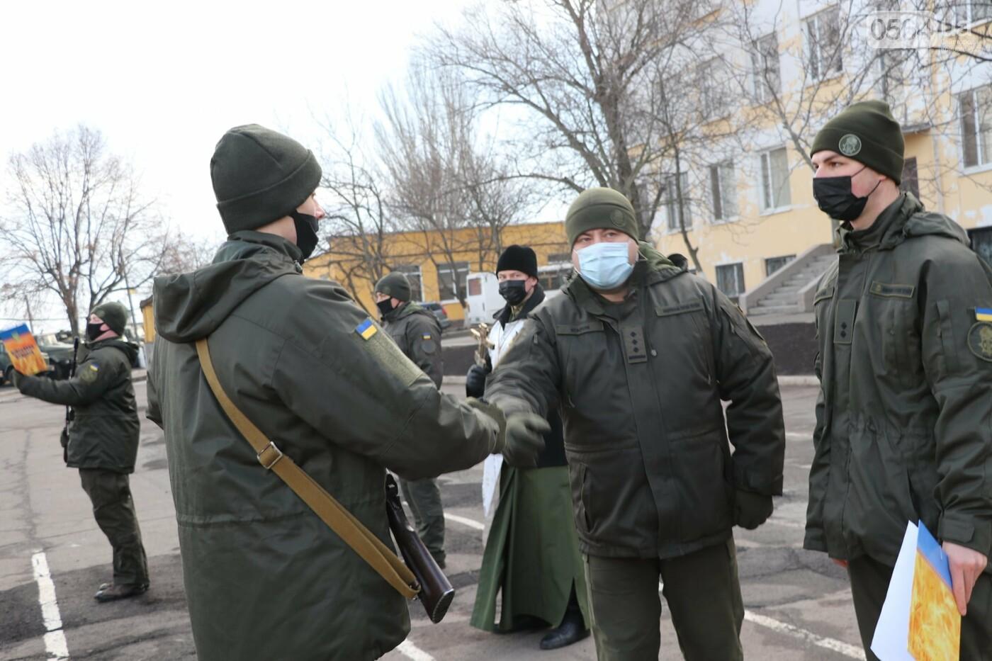 В Криворожской бригаде 46 военнослужащих присягнули на верность украинскому народу, - ФОТО, ВИДЕО , фото-12