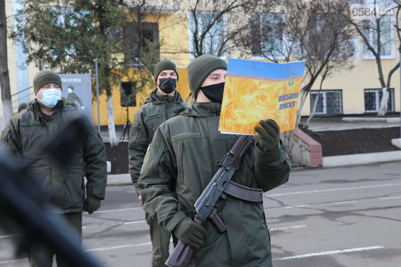 В Криворожской бригаде 46 военнослужащих присягнули на верность украинскому народу, - ФОТО, ВИДЕО , фото-5