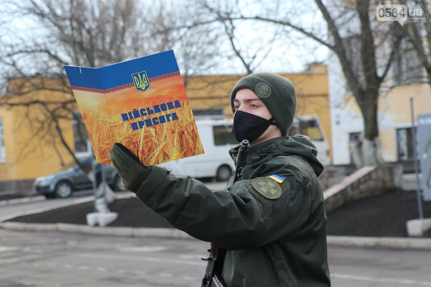 В Криворожской бригаде 46 военнослужащих присягнули на верность украинскому народу, - ФОТО, ВИДЕО , фото-11