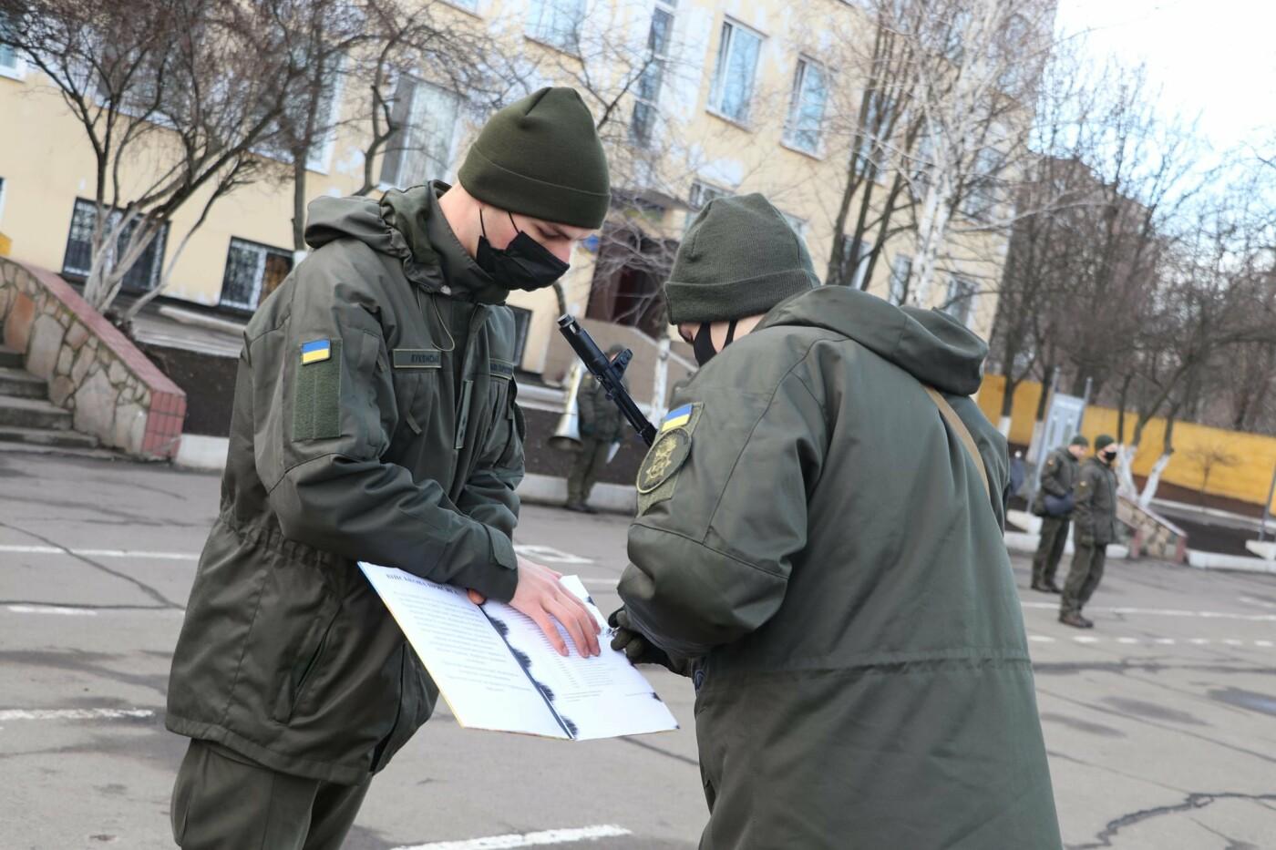 В Криворожской бригаде 46 военнослужащих присягнули на верность украинскому народу, - ФОТО, ВИДЕО , фото-8