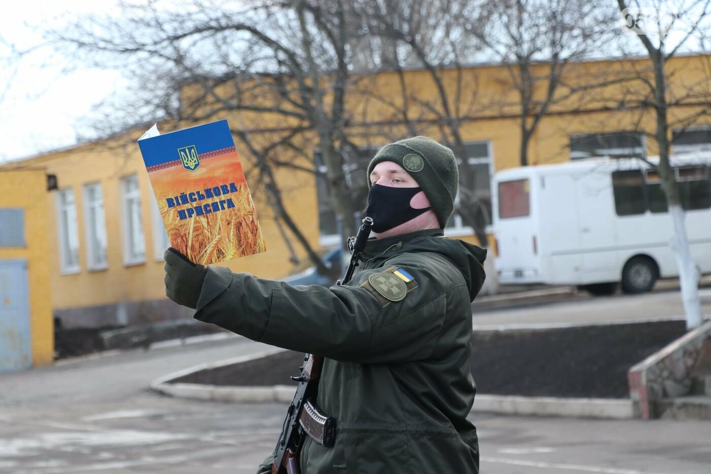 В Криворожской бригаде 46 военнослужащих присягнули на верность украинскому народу, - ФОТО, ВИДЕО , фото-13