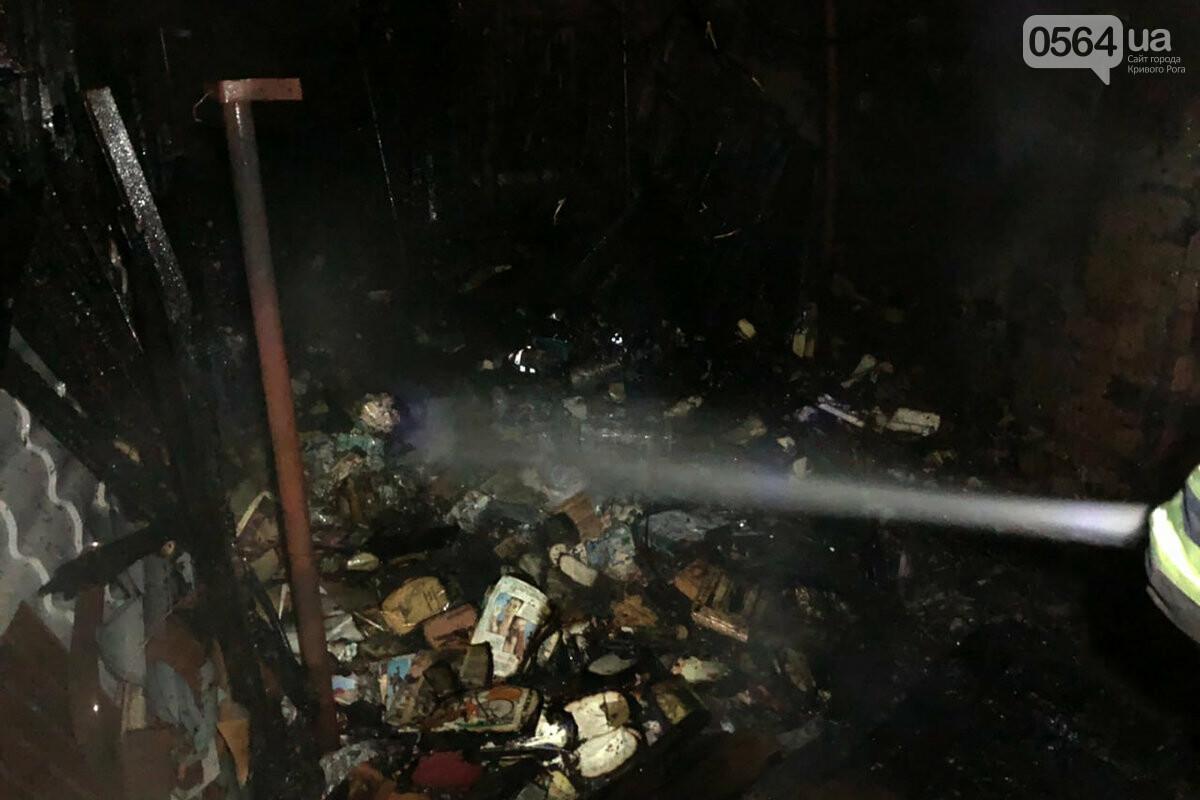 В Кривом Роге сгорела хозпостройка с инвентарем, - ФОТО , фото-1