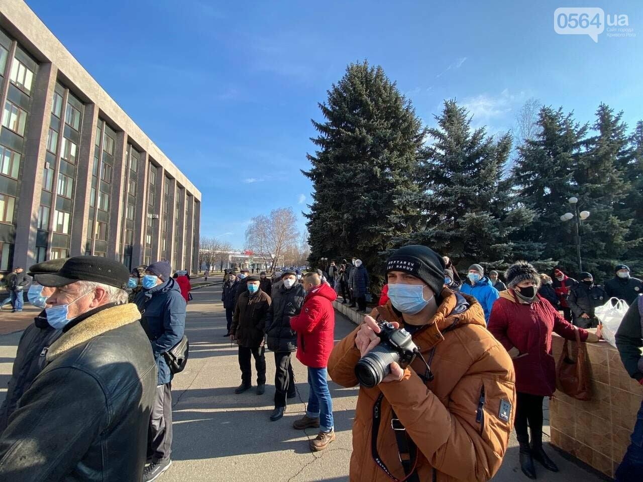 "Криворожане вышли на митинг против ""тарифного геноцида"", - ФОТО, ВИДЕО (ДОПОЛНЕНО), фото-4"