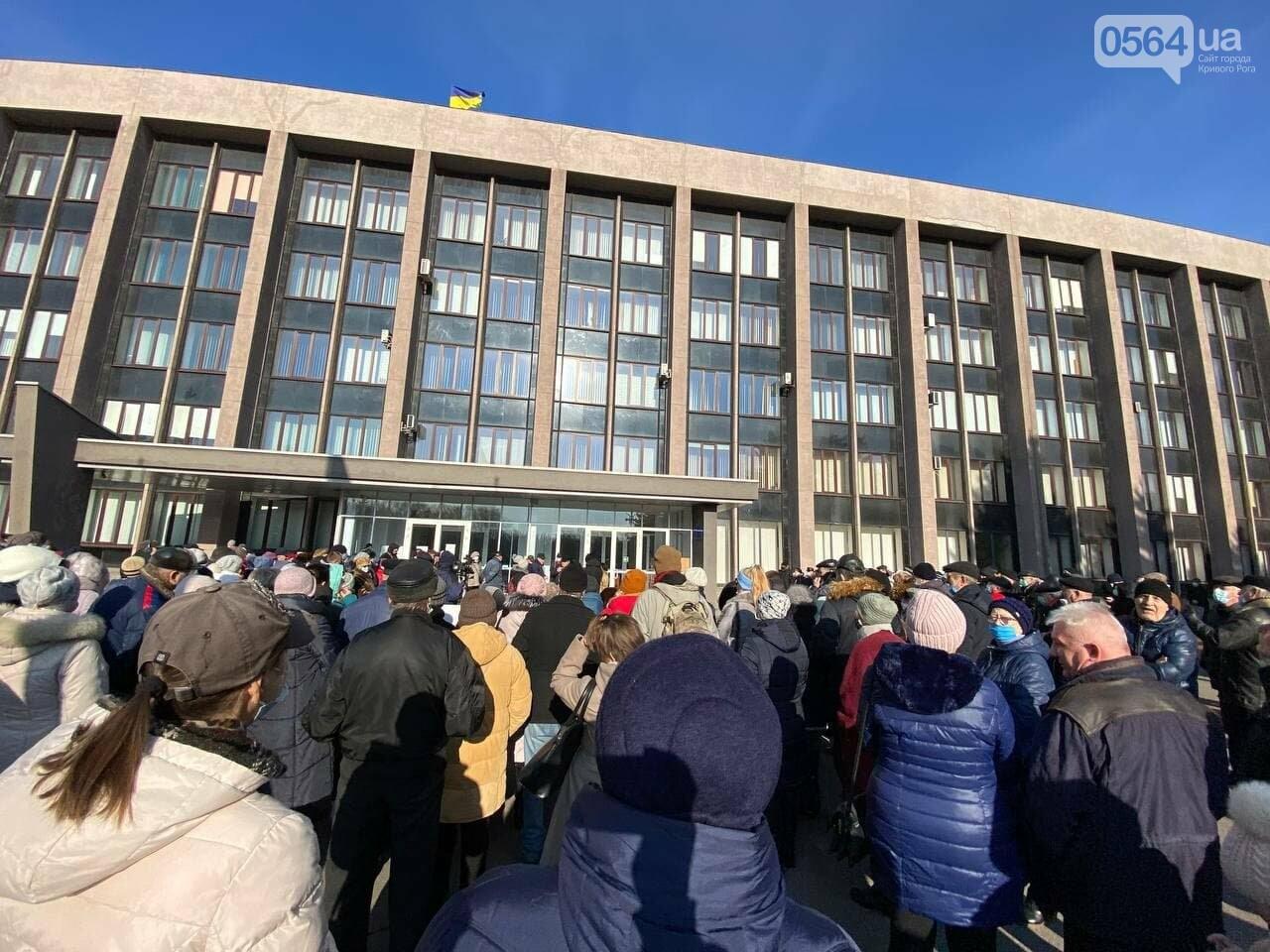 "Криворожане вышли на митинг против ""тарифного геноцида"", - ФОТО, ВИДЕО (ДОПОЛНЕНО), фото-12"