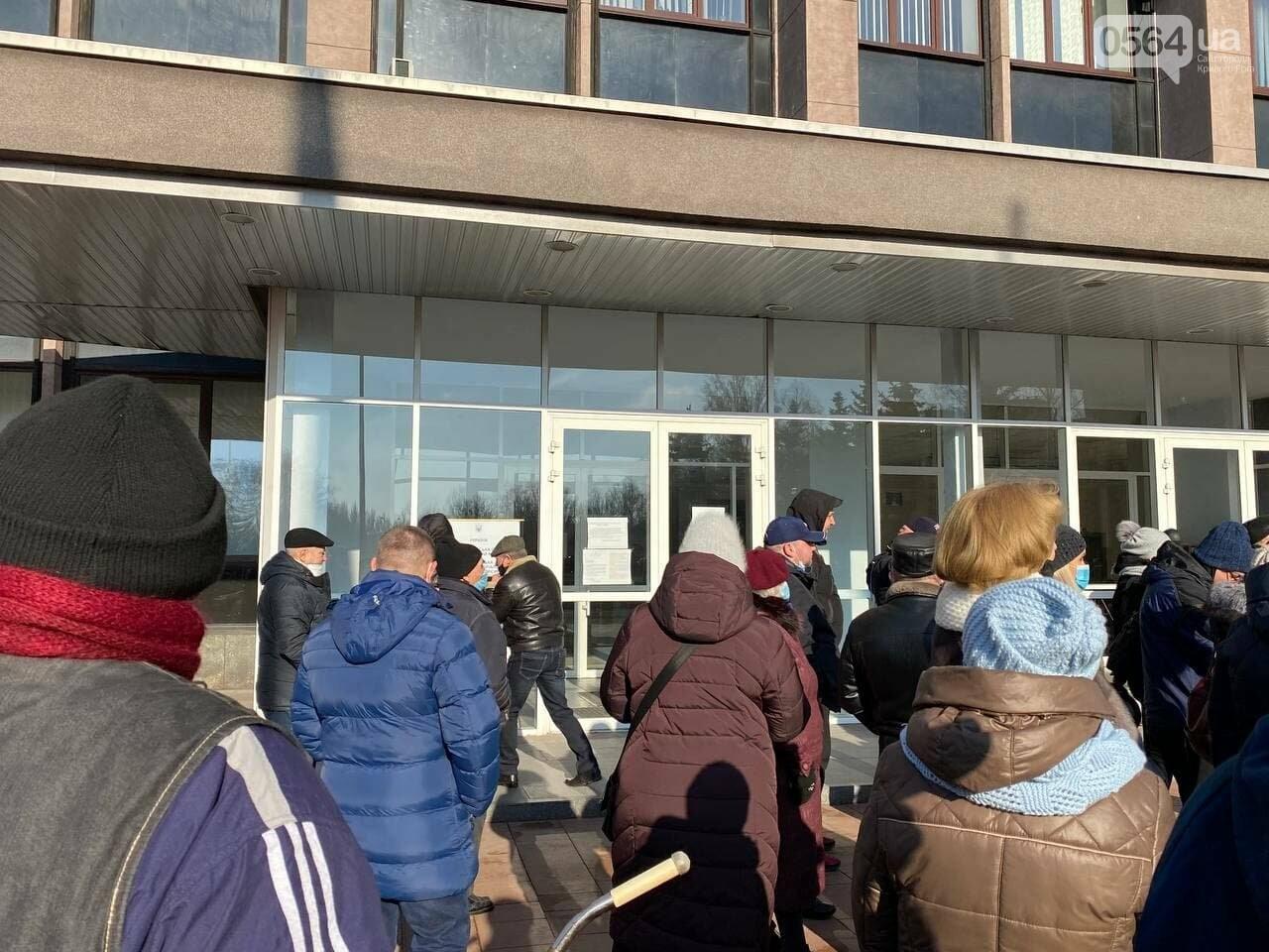"Криворожане вышли на митинг против ""тарифного геноцида"", - ФОТО, ВИДЕО (ДОПОЛНЕНО), фото-13"