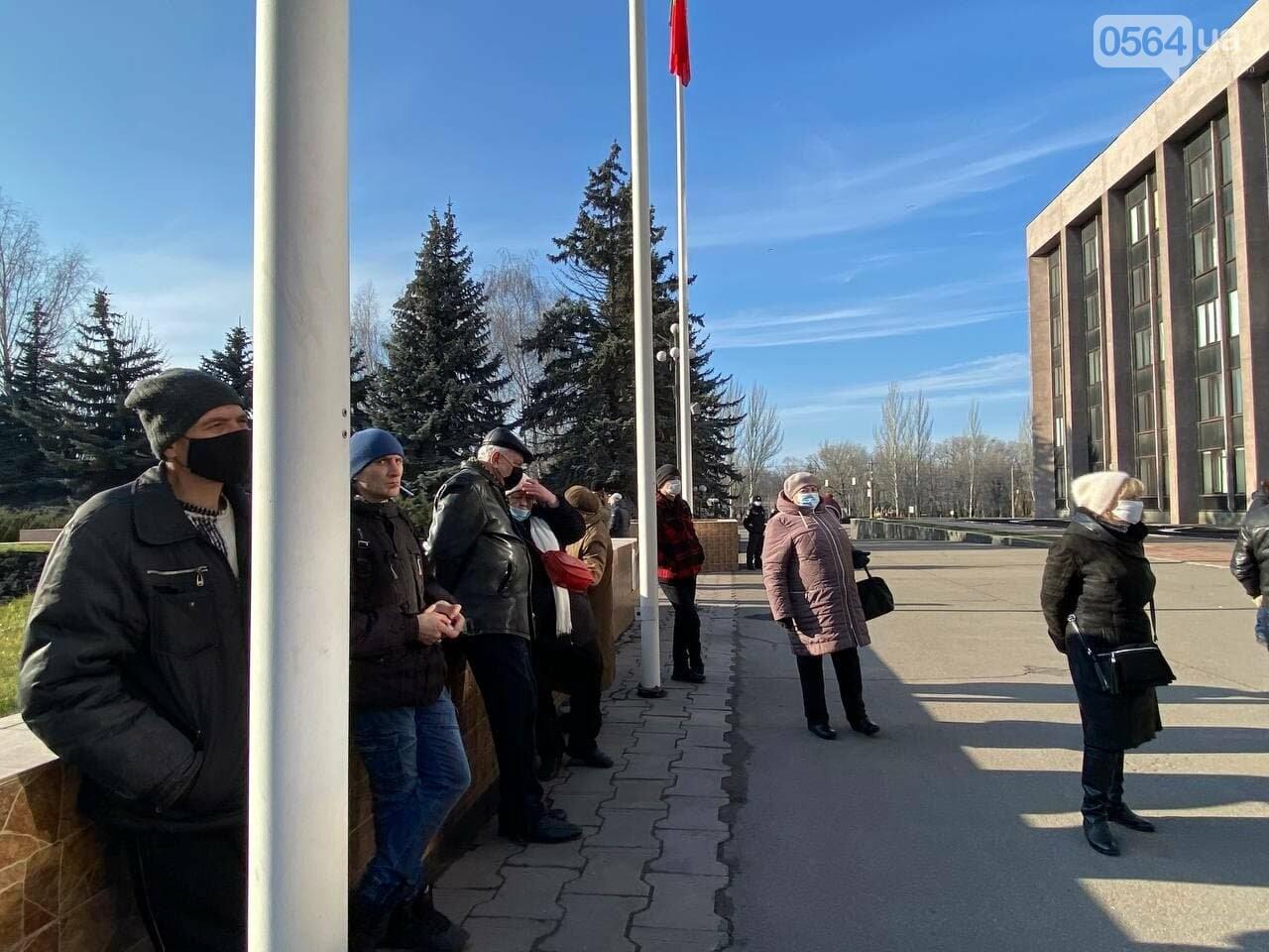 "Криворожане вышли на митинг против ""тарифного геноцида"", - ФОТО, ВИДЕО (ДОПОЛНЕНО), фото-16"