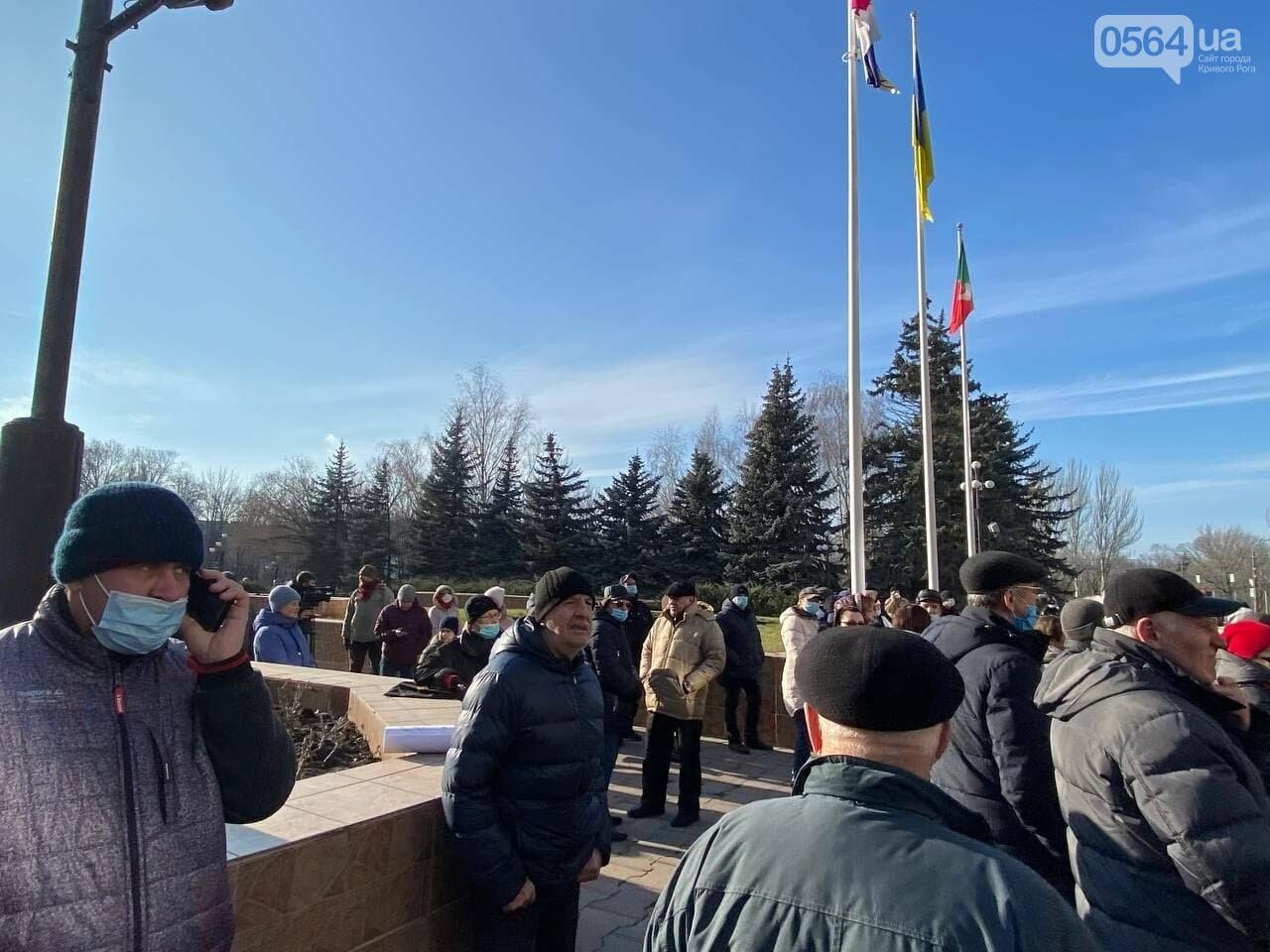 "Криворожане вышли на митинг против ""тарифного геноцида"", - ФОТО, ВИДЕО (ДОПОЛНЕНО), фото-18"