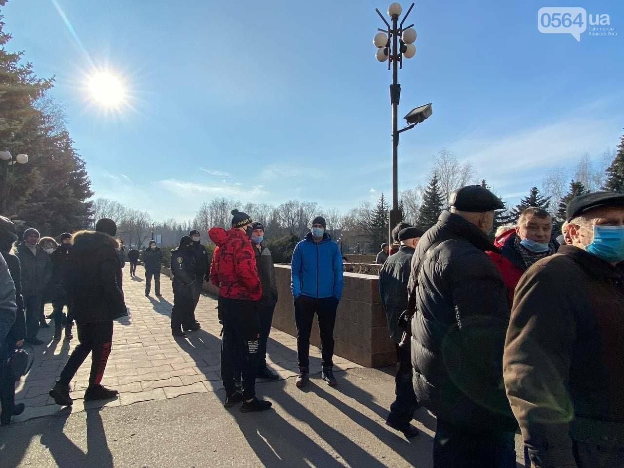 "Криворожане вышли на митинг против ""тарифного геноцида"", - ФОТО, ВИДЕО (ДОПОЛНЕНО), фото-3"
