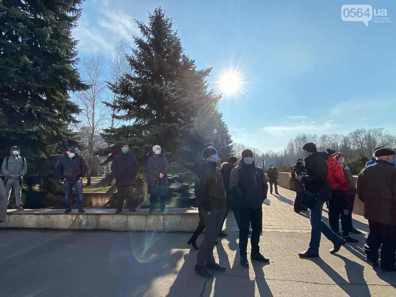 "Криворожане вышли на митинг против ""тарифного геноцида"", - ФОТО, ВИДЕО (ДОПОЛНЕНО), фото-2"