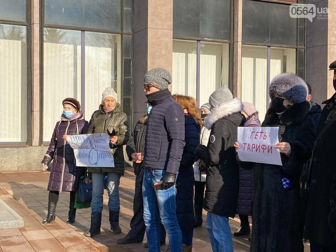 "Криворожане вышли на митинг против ""тарифного геноцида"", - ФОТО, ВИДЕО (ДОПОЛНЕНО), фото-26"