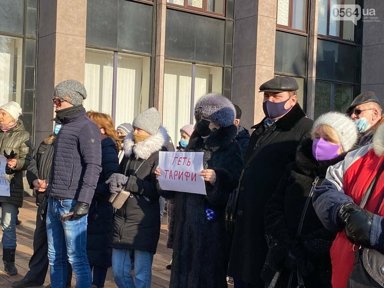 "Криворожане вышли на митинг против ""тарифного геноцида"", - ФОТО, ВИДЕО (ДОПОЛНЕНО), фото-25"