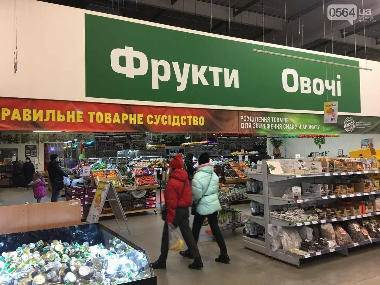 Как в Кривом Роге работают гипермаркеты в период локдауна, - ФОТО, фото-18