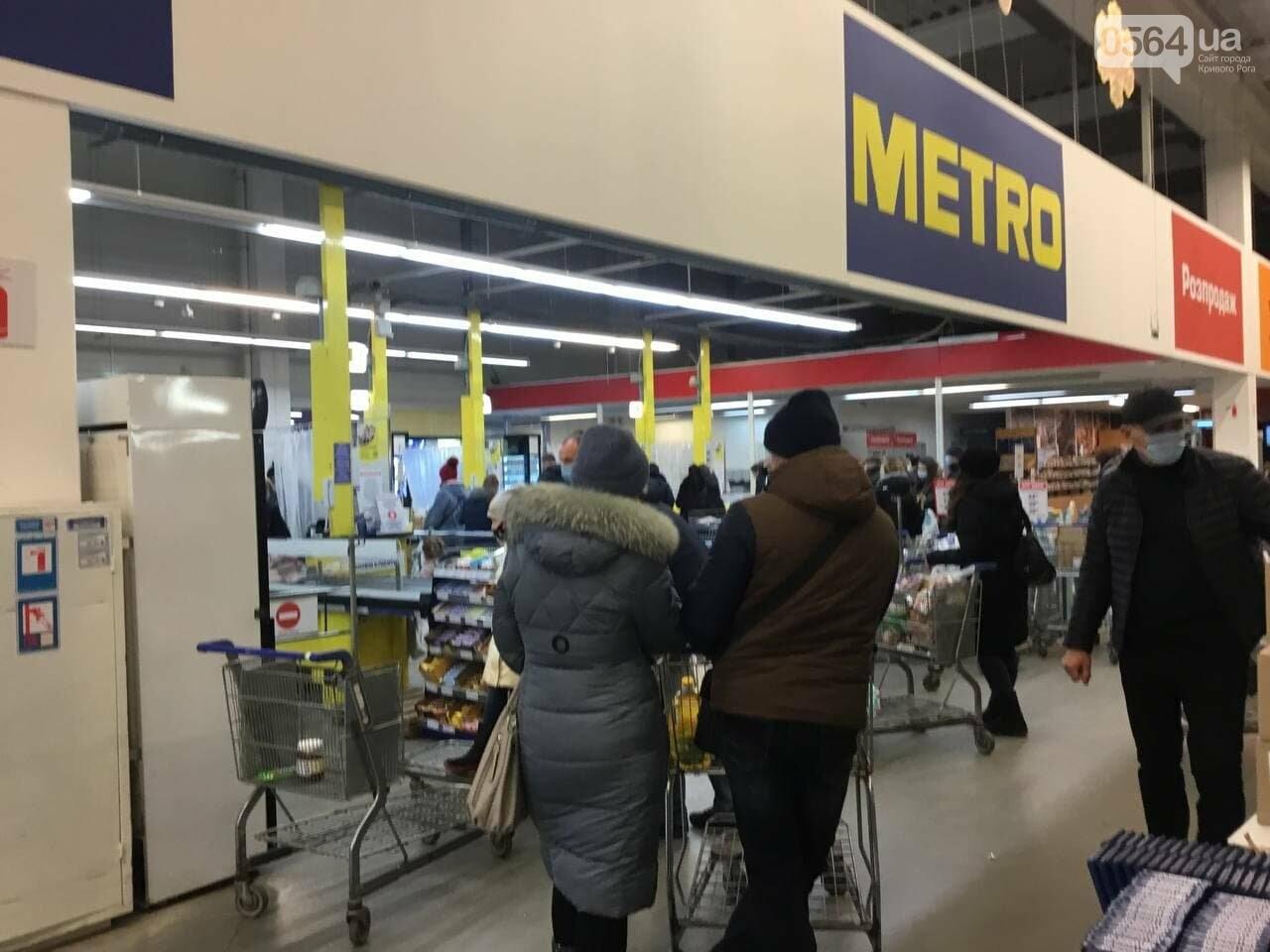 Как в Кривом Роге работают гипермаркеты в период локдауна, - ФОТО, фото-17
