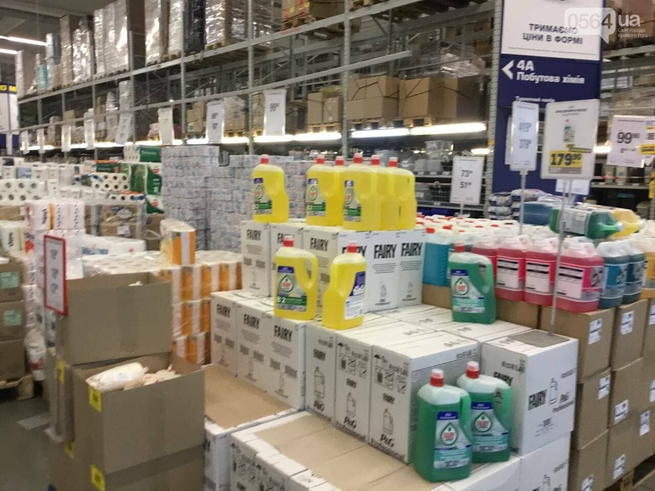 Как в Кривом Роге работают гипермаркеты в период локдауна, - ФОТО, фото-16