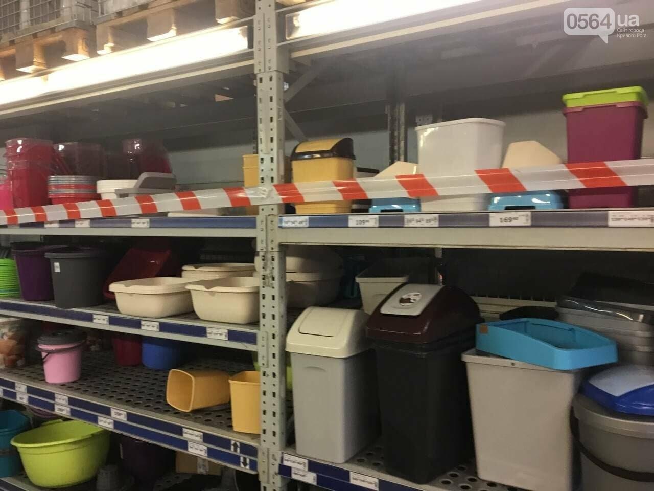 Как в Кривом Роге работают гипермаркеты в период локдауна, - ФОТО, фото-15