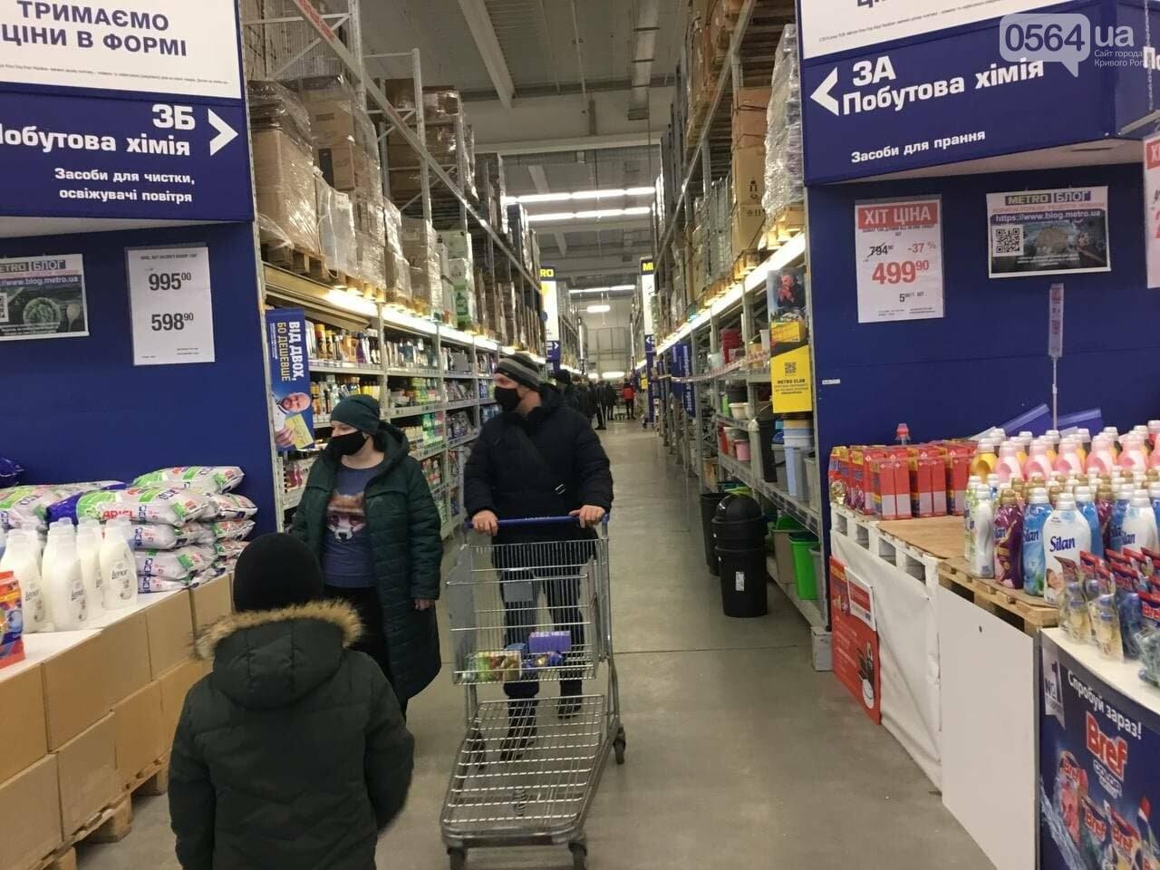 Как в Кривом Роге работают гипермаркеты в период локдауна, - ФОТО, фото-12
