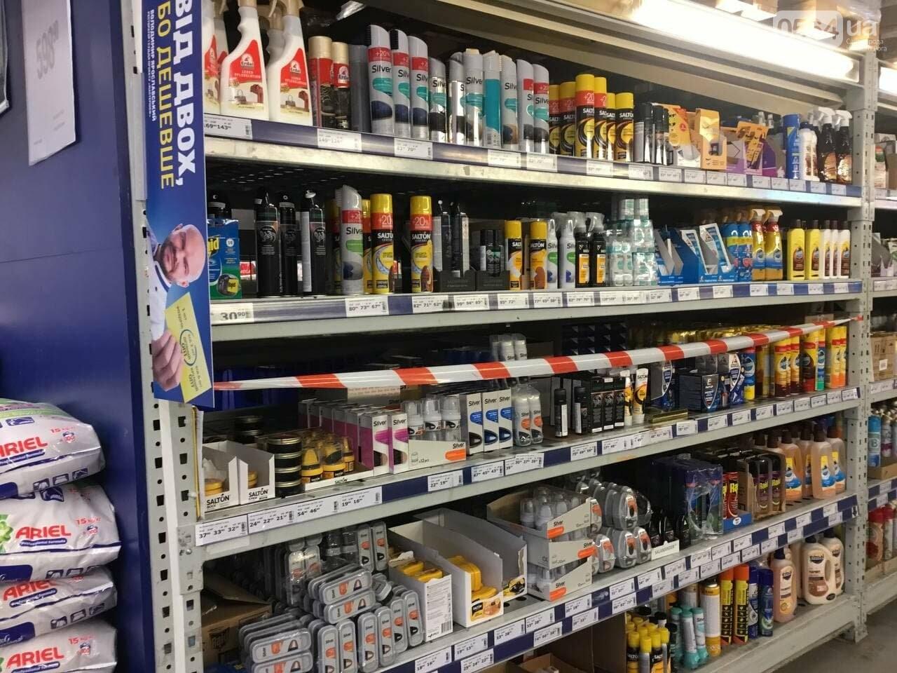 Как в Кривом Роге работают гипермаркеты в период локдауна, - ФОТО, фото-11