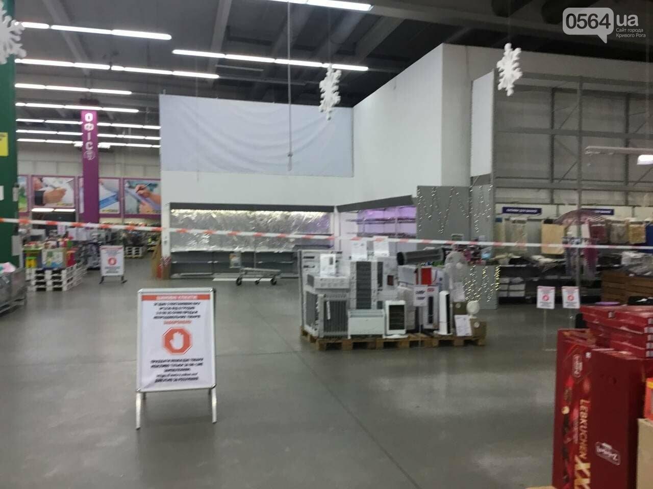 Как в Кривом Роге работают гипермаркеты в период локдауна, - ФОТО, фото-10