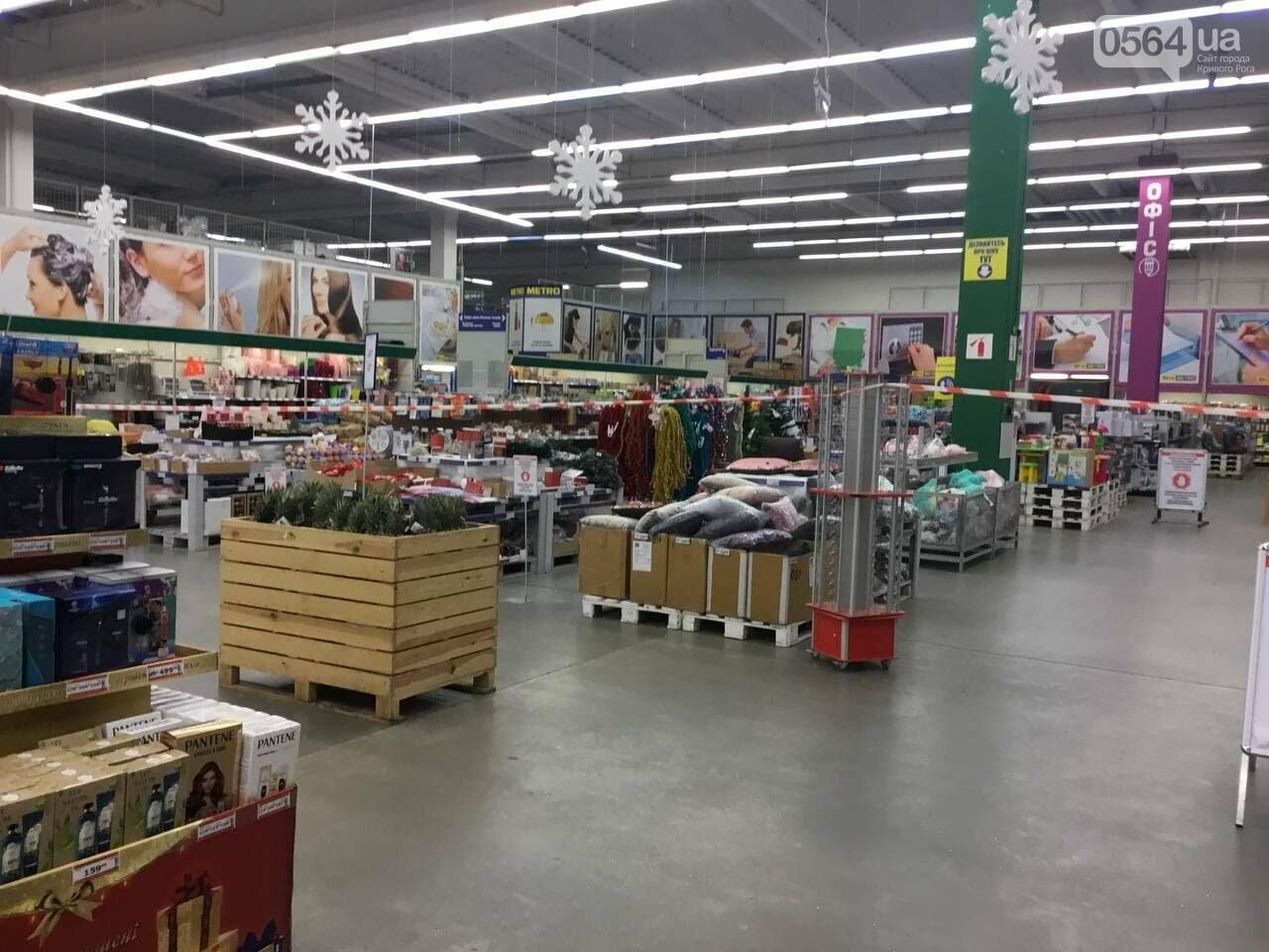 Как в Кривом Роге работают гипермаркеты в период локдауна, - ФОТО, фото-9