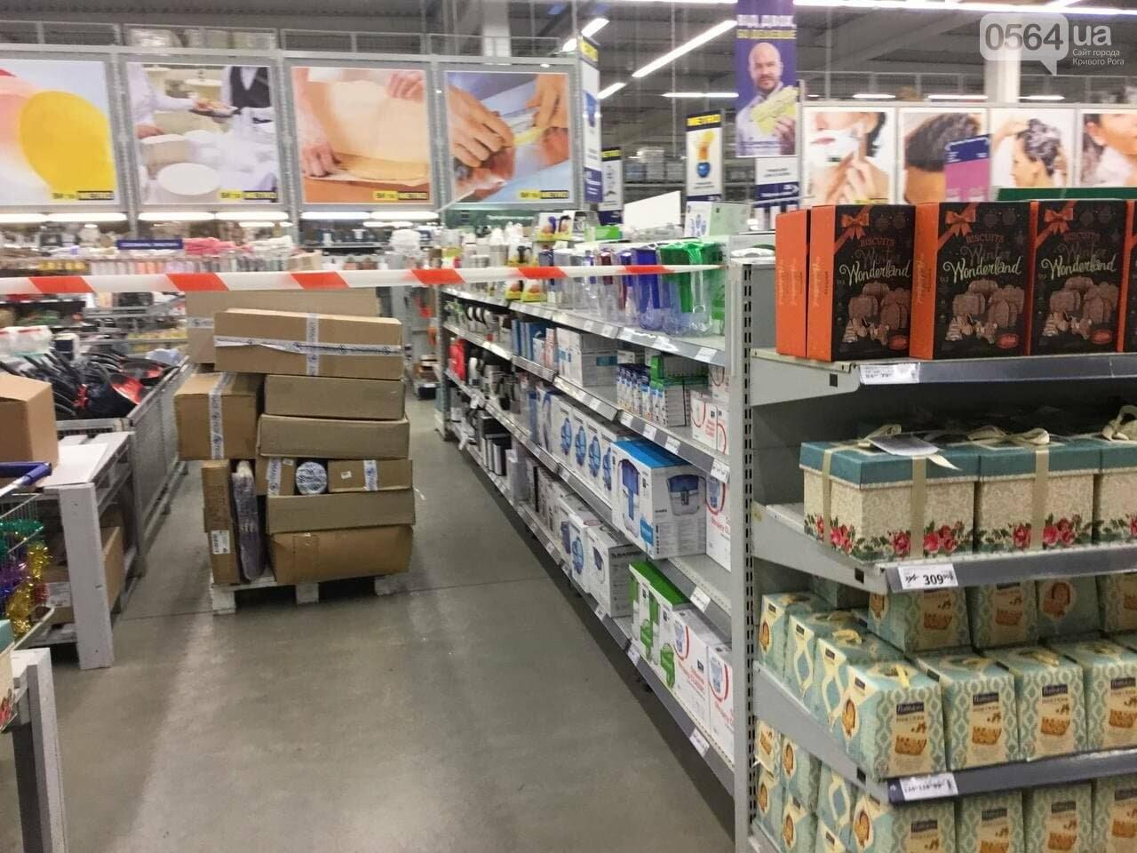 Как в Кривом Роге работают гипермаркеты в период локдауна, - ФОТО, фото-8